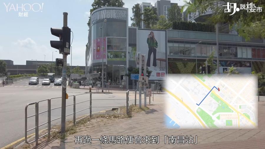 究竟由愛海頌行去最近的港鐵站,到底要幾耐?