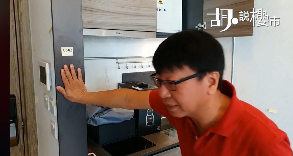 廚櫃旁窄牆身鋪上鋼質物料,容易黏上指紋