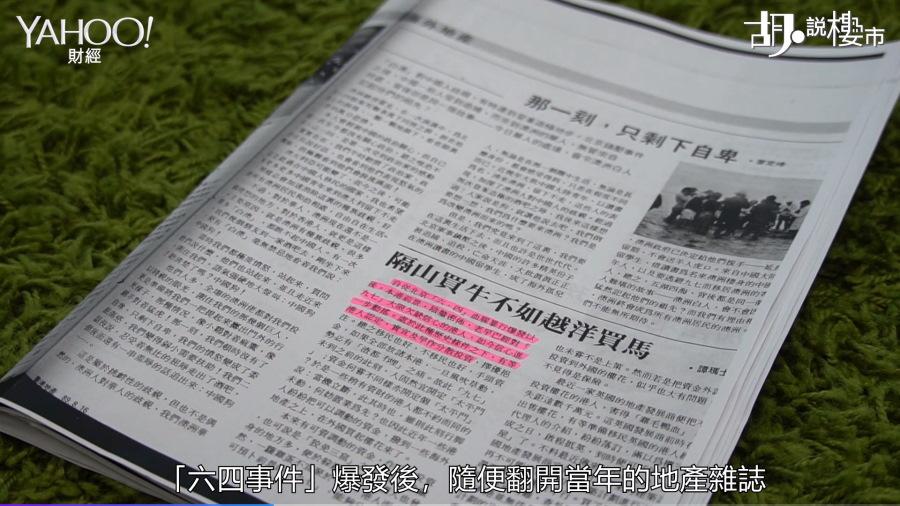 有雜誌形容「加國地廣人稀生活優悠」