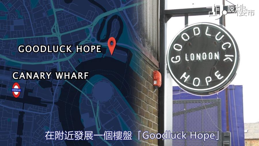 GOODLUCK HOPE