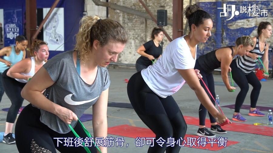 屋苑健身設施