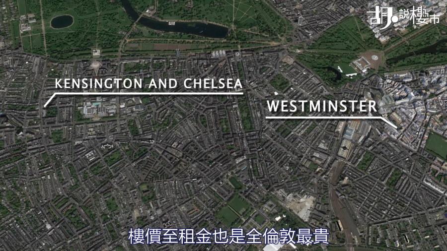 西倫敦「WESTMINSTER」價至租金也是全倫敦最貴
