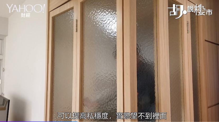 波浪花紋的玻璃