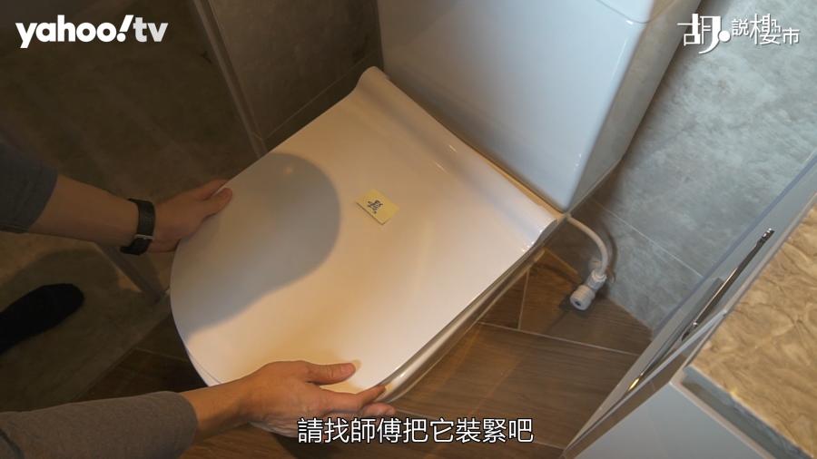 廁所板未有妥善安裝