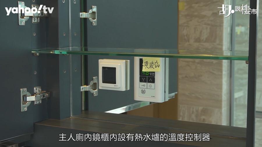 熱水器溫度調校器