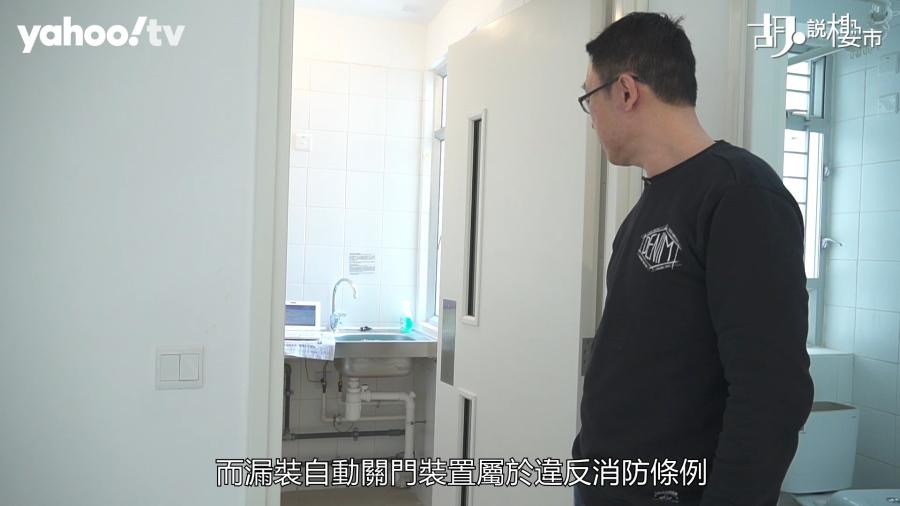 而漏裝自動關門裝置屬於違反消防條例