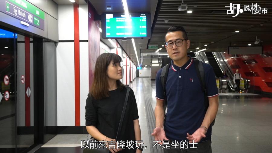 吉隆坡地鐵