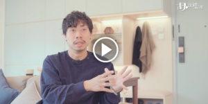 【室內設計】日式女性家居!怎樣以55萬元塑造太古城兩房戶?