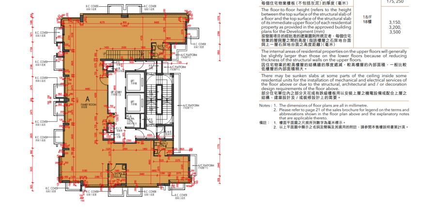 18樓平面圖