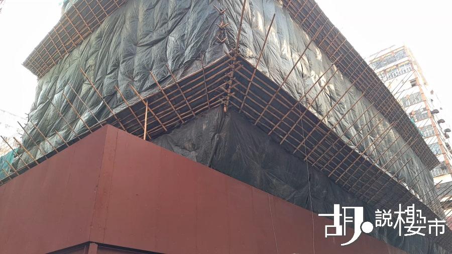重建中的海興大樓
