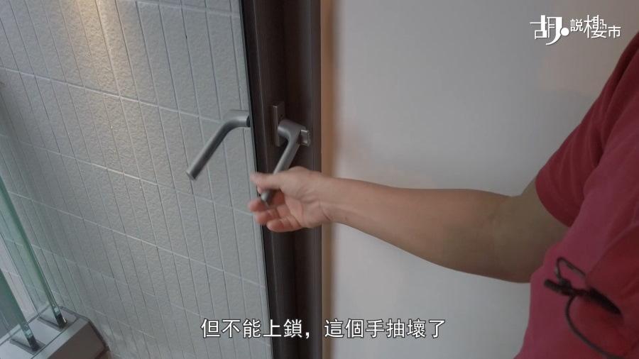 露台門鎖壞掉