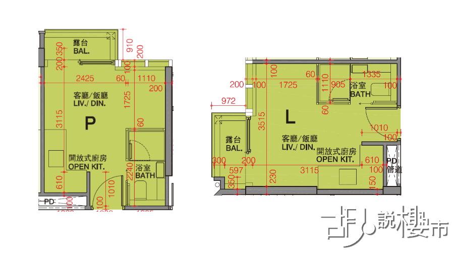 左:1座P室(6-21樓)、右:2座L室(6-21樓)