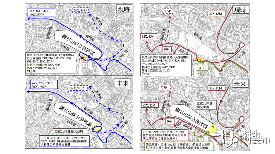 「啟翔苑」以東會先望「孔廟」,再望向「公共交通交匯處」 (資料來源:區議會文件)