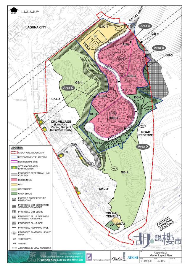 前茶果嶺高嶺土礦場大部份用地都劃作「住宅甲類」為主