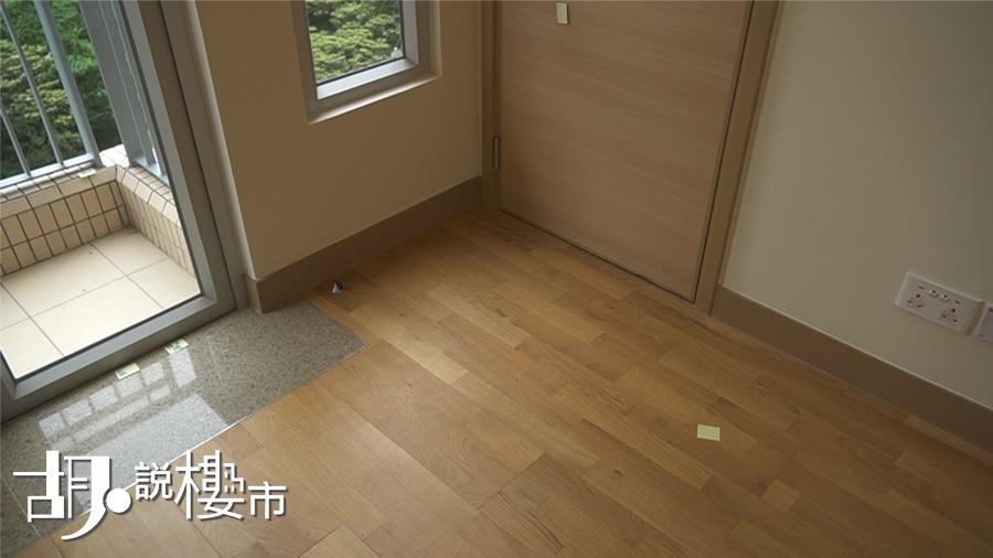 單位已鋪木地板