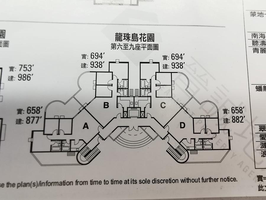 龍珠島花園鑽石廳平面圖