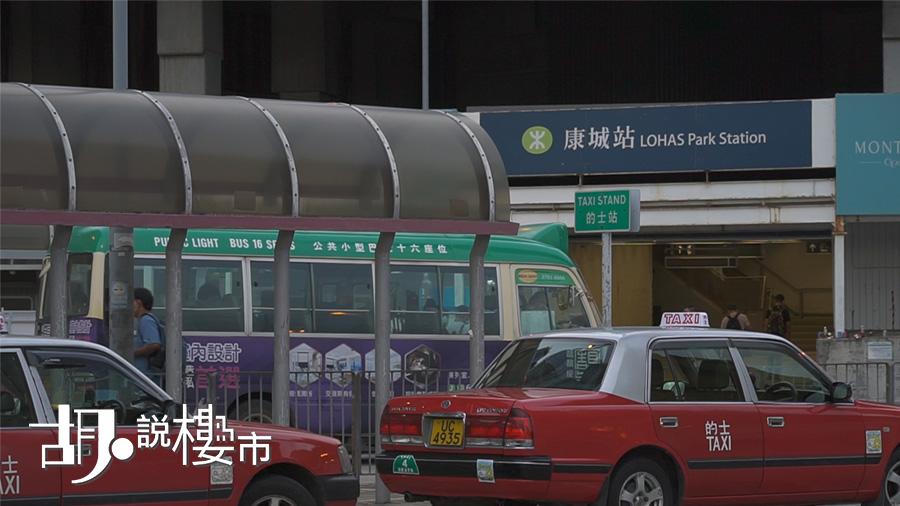 康城區的巴士和小巴選擇有限