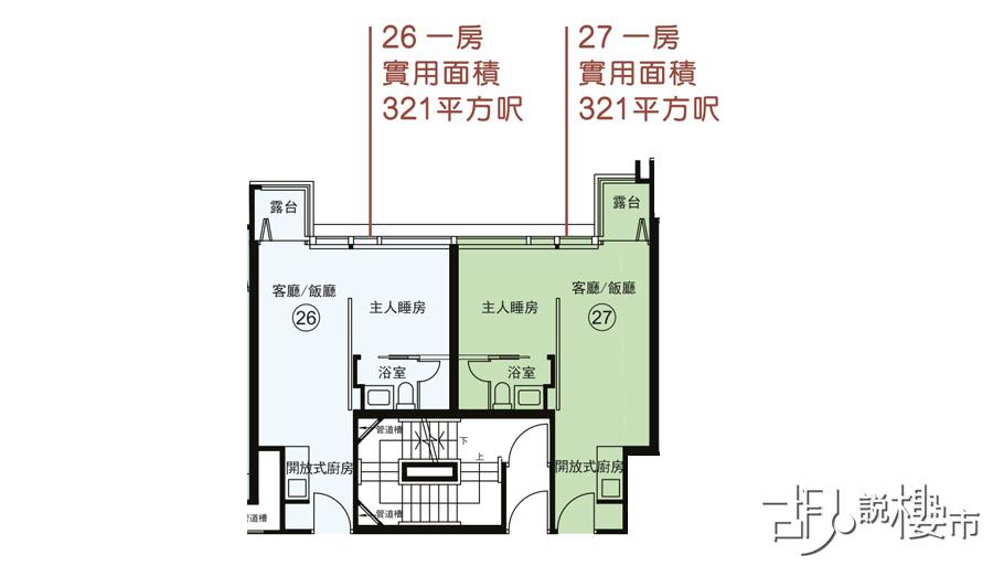 純一房+有玄關平面圖