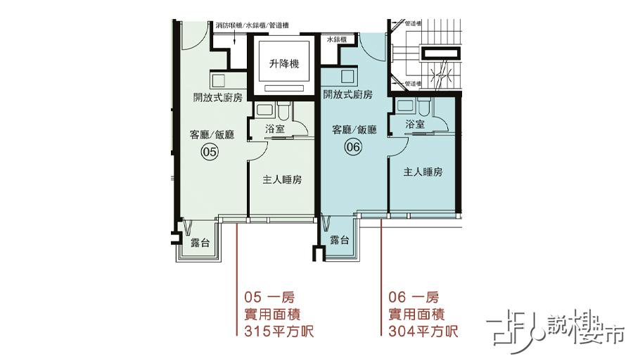 5座5室、6室平面圖