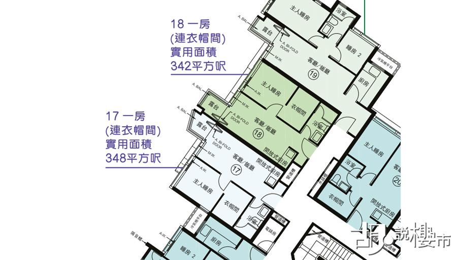 3座17室、3座18室平面圖
