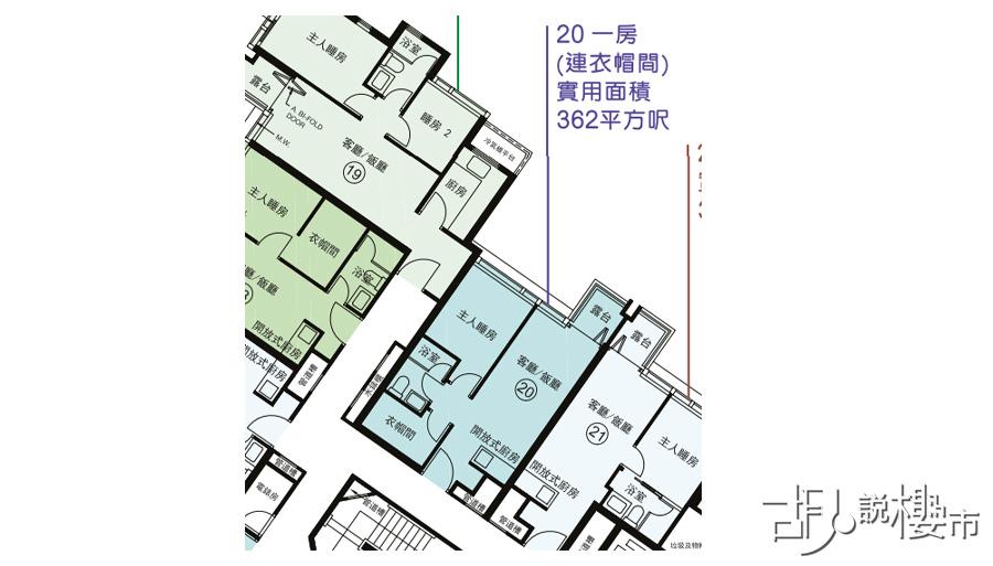 3座20室平面圖