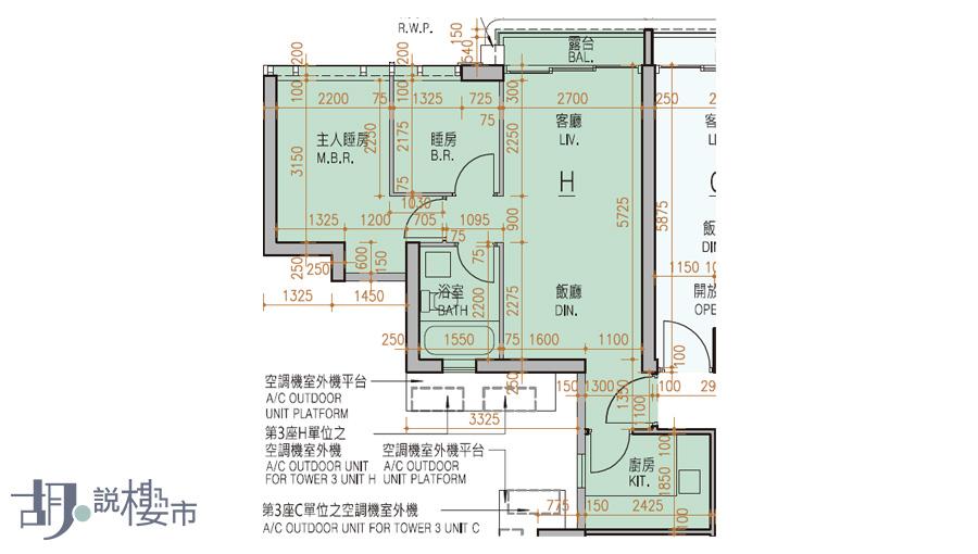 3座H室(2-3樓、5-12樓、15-23樓)