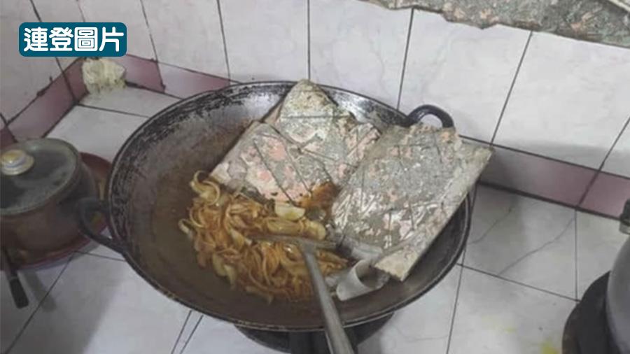有網民煮食時,突然牆磚剝落掉到鑊中