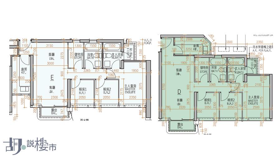 (左)2座E室(2-3樓、5-12樓、15-23樓)、(右)3座D室(2-3樓、5-12樓、15-23樓)