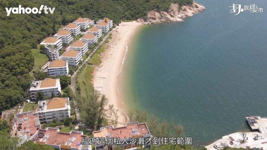私人沙灘是澄碧邨賣點