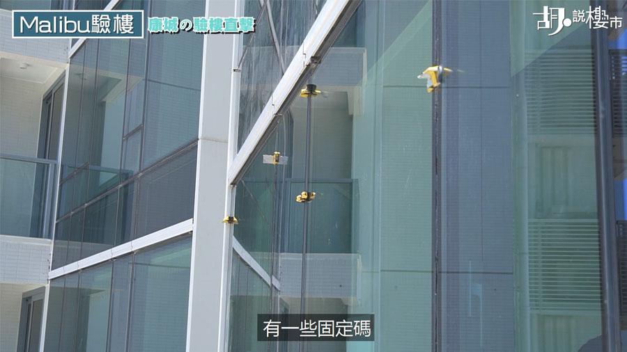 玻璃窗固定碼