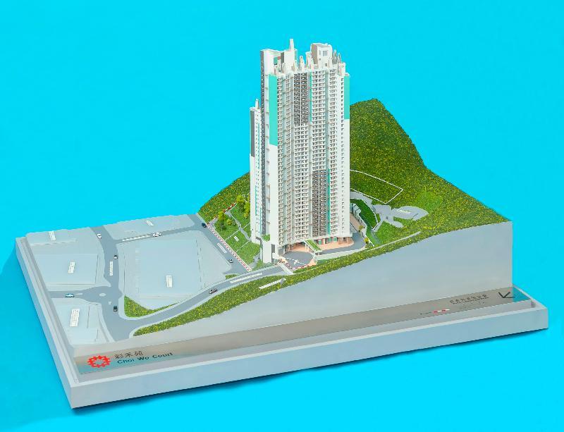 彩禾苑建築模型