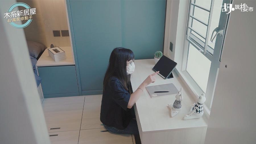 書桌對窗,好寫意阿!
