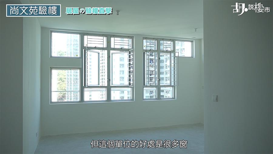 居屋以清水樓交樓