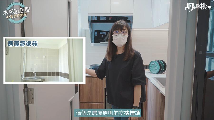 擅自拆除廚房防煙門會違法