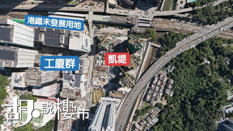 樓盤以東望工業用地及未來發展區