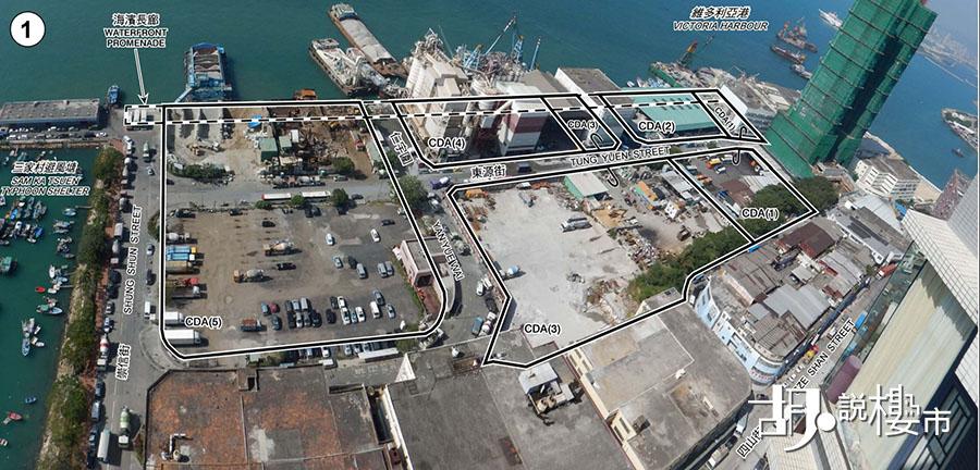 油塘工業區綜合發展區發展