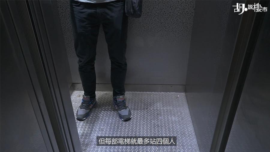 電梯最多容納4人