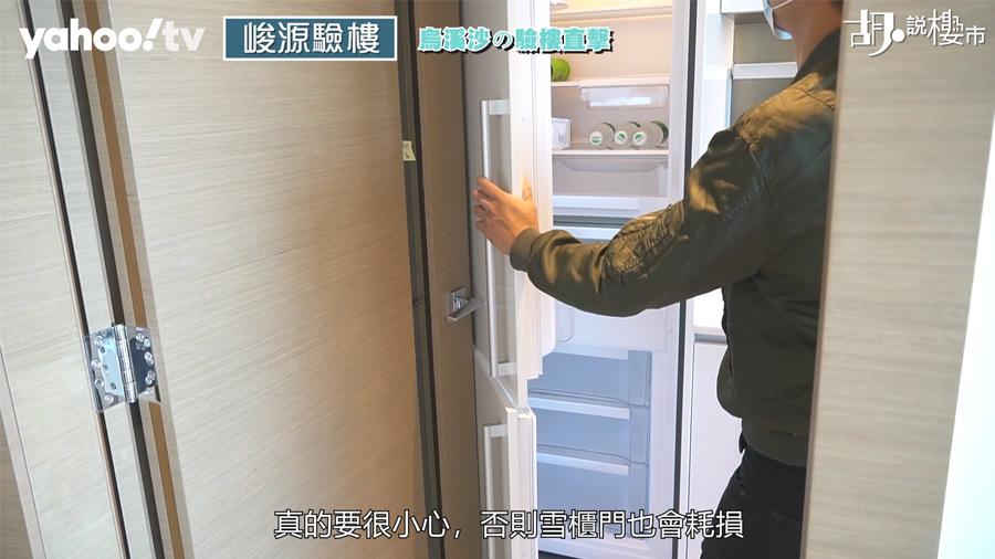 廚房門跟雪櫃門碰撞