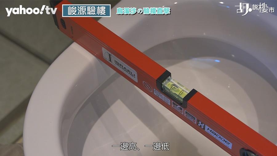 坐廁安裝出現傾斜
