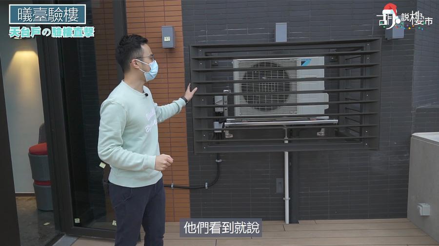 冷氣機壓縮機阻塞去路