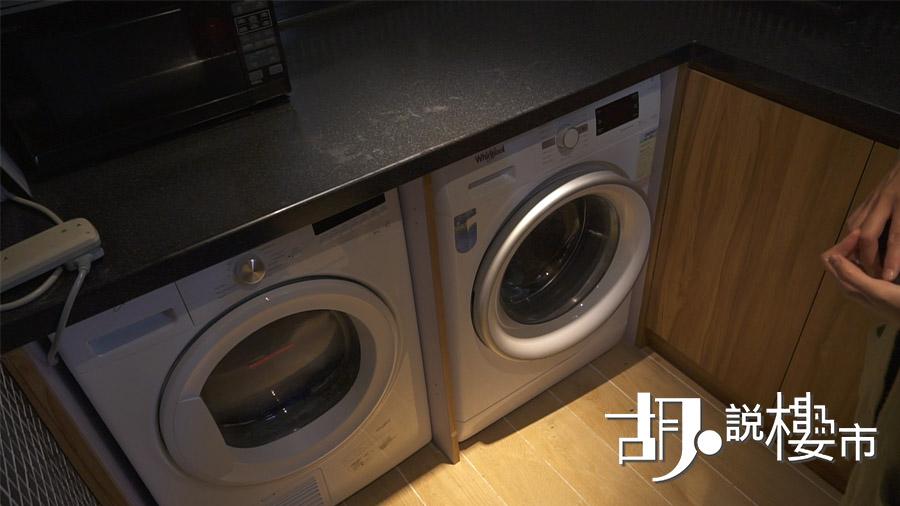 洗衣機也要共享