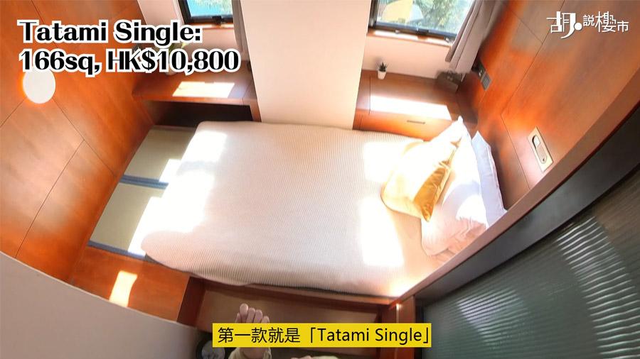 Tatami Single