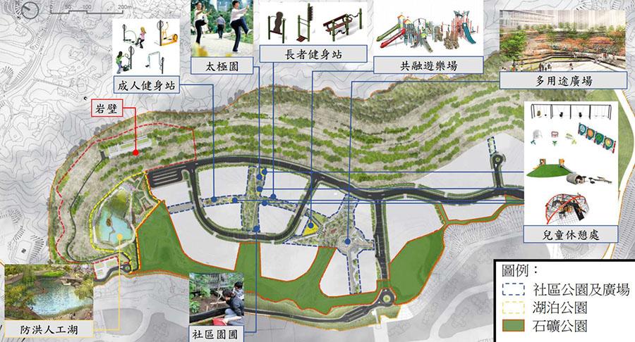 湖泊公園及石礦公園佔地