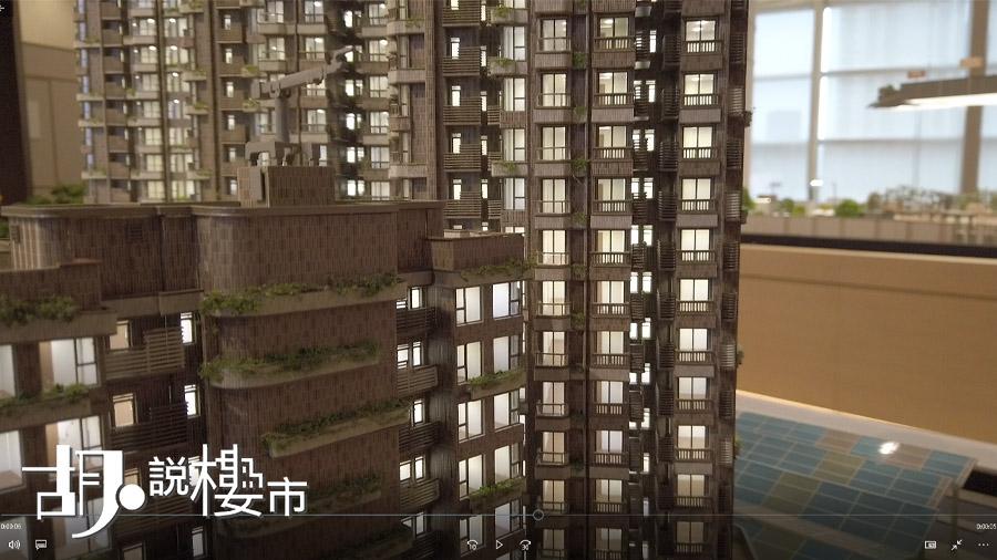 外牆設置空中綠化