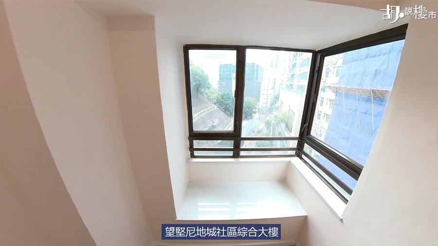 單位廳房設有窗台