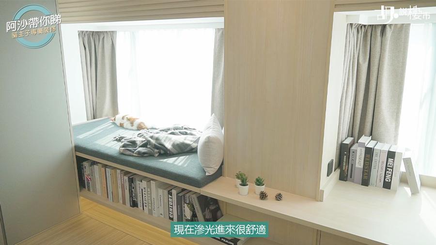 利用窗台位置劃為休憩區,讓戶主可倚著窗邊看書、工作,也讓貓貓有休息的地方。