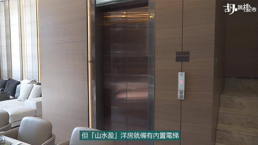 內置私家電梯接駁單位每個樓層及地庫的專屬車位