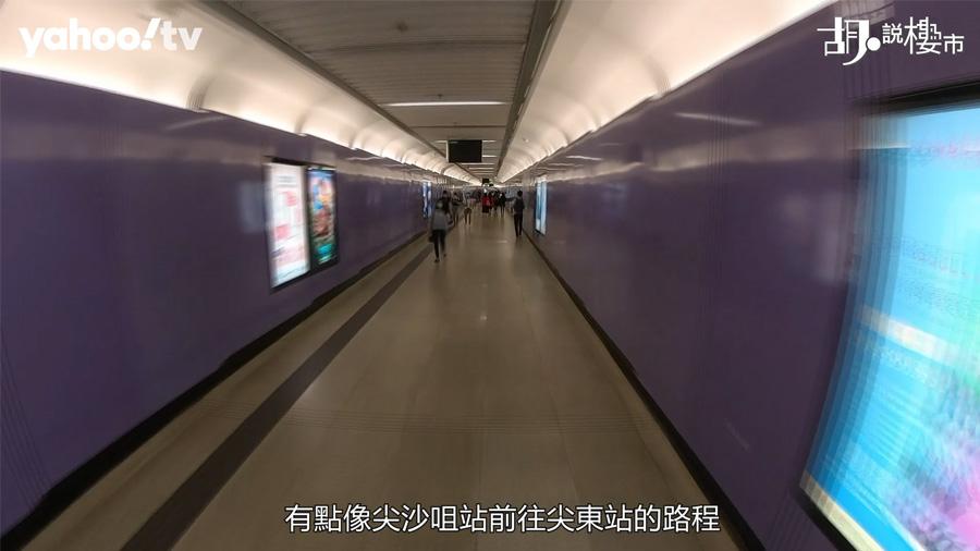 需計算由候車月台前往地面時間