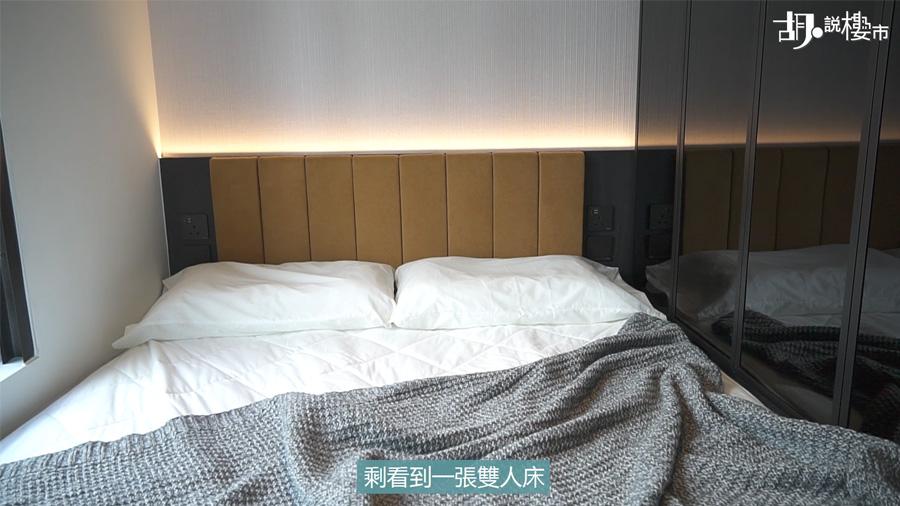 主人房: 空間不大,僅夠放床