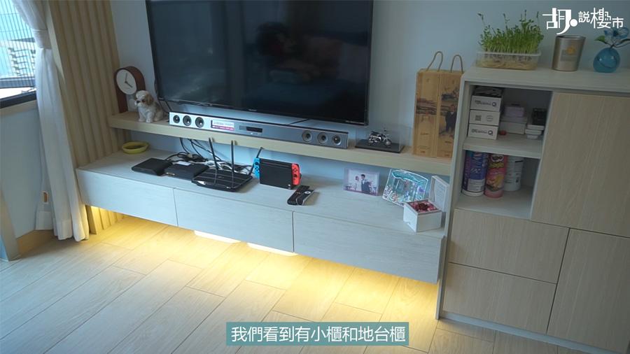 $1.4萬訂造客飯廳電視櫃